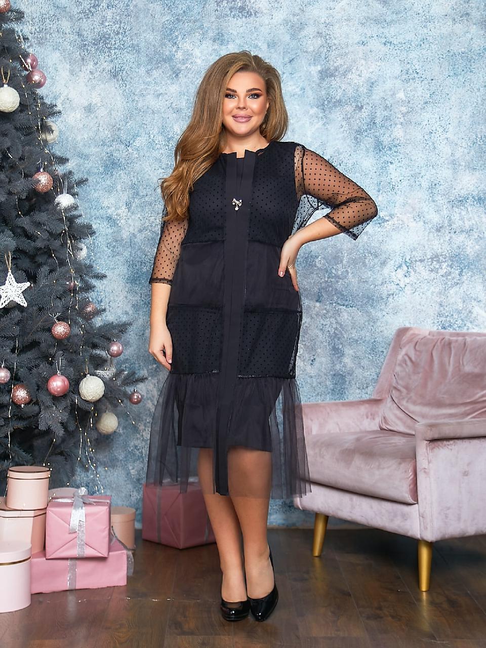 Элегантное платье-карандаш с кардиганом накидкой из сетки, батал большие размеры