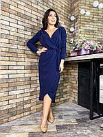 Женское люрексовое нарядное платье с запахом, фото 1