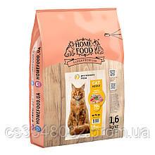 Home Food CAT ADULT корм для крупных пород «Индейка и креветка» с хондропротекторами 1,6кг