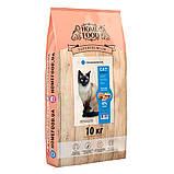 Home CAT Food ADULT корм для великих порід «Індичка і креветка» з хондропротекторами 1,6 кг, фото 3