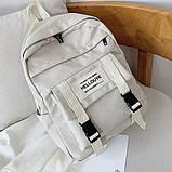 Рюкзак большой HELLO мужской женский школьный портфель бежевый светлый, фото 7