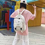 Рюкзак большой HELLO мужской женский школьный портфель бежевый светлый, фото 5