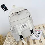 Рюкзак большой HELLO мужской женский школьный портфель бежевый светлый, фото 2
