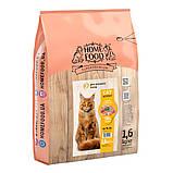 Home CAT Food ADULT корм для великих порід «Індичка і креветка» з хондропротекторами 10кг, фото 3