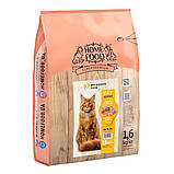 Home Food CAT ADULT корм для крупных пород «Индейка и креветка» с хондропротекторами 10кг, фото 3