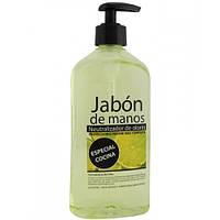 Мыло жидкое нейтрализация запаха