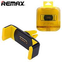 Держатель телефона Remax RM-C01 черно-Желтый