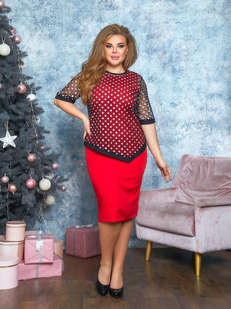 Елегантне плаття-олівець з блузкою накидкою з сітки, батал великі розміри