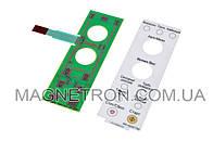 Сенсорная панель управления для микроволновой печи Panasonic NN-GD577W F630Y8B80HZP