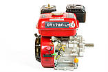 Двигатель бензиновый Weima BT170F-L (R) с редуктором (шпонка, вал 20мм, 1800 об/мин) 7.5 л.с, фото 4