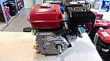 Двигатель бензиновый Weima BT170F-L (R) с редуктором (шпонка, вал 20мм, 1800 об/мин) 7.5 л.с, фото 5