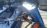 Прицеп-самосвал БелМет 105х120 для квадроцикла усиленный (жигул. ступица, 1,5 мм), фото 9