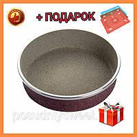 Форма для выпечки круглая с антипригарным покрытием 26*7 см MH-330526