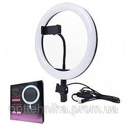 Кільцева лампа 30 см з кріпленням для телефона LED Ring Fill Light SL
