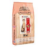 Home CAT Food ADULT гіпоалергенний беззерновой корм для котів «Качине філе з грушею» 400гр, фото 4