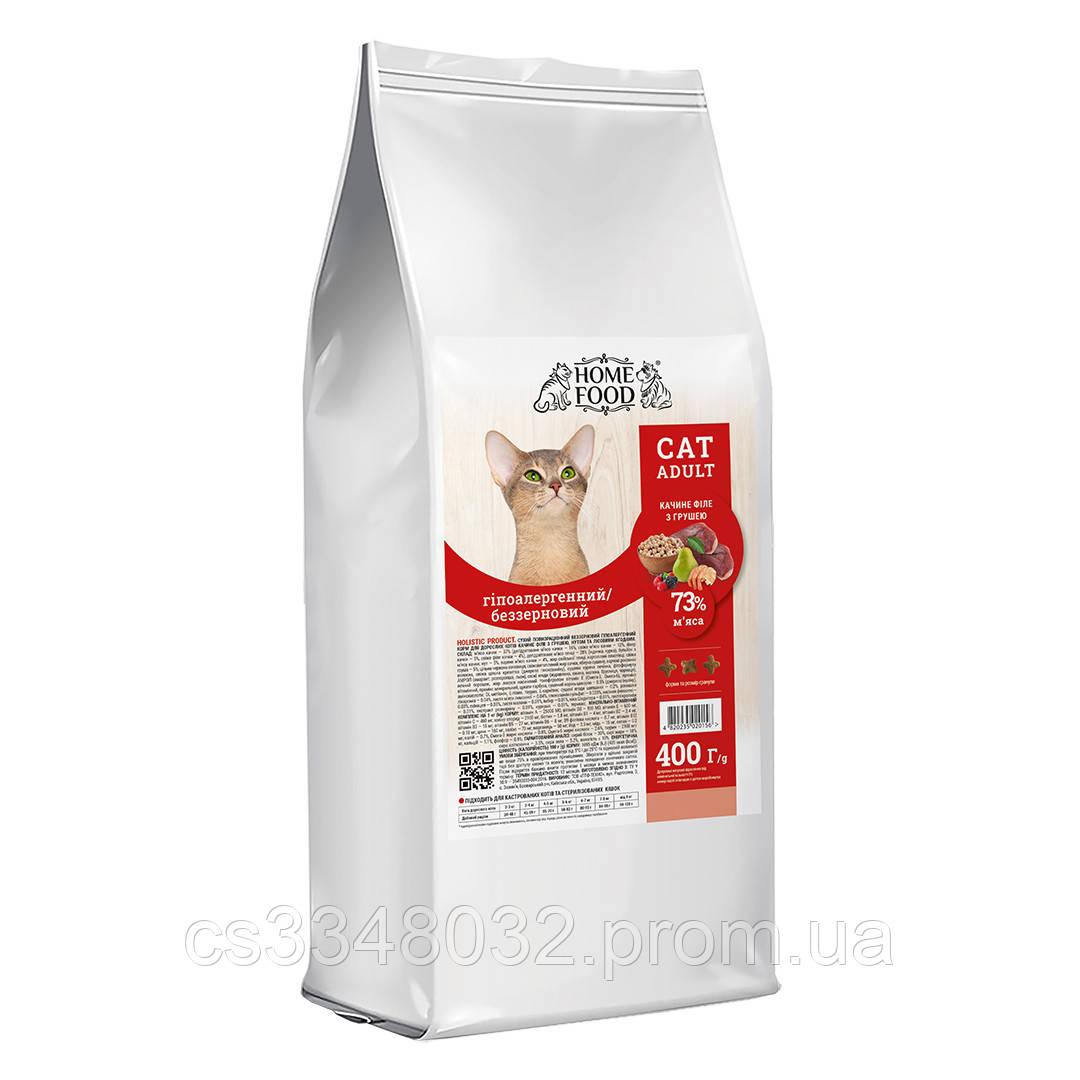 Home Food CAT ADULT гипоаллергенный беззерновой корм для кошек «Утиное филе с грушей» 400гр