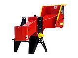 Измельчитель веток Remet R-120+транспортер 2,3 м (110 мм, 8 ножей, 25 л.с., BOM), фото 6