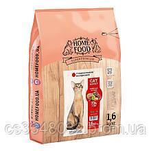 Home CAT Food ADULT гіпоалергенний беззерновой корм для котів «Качине філе з грушею» 1,6 кг