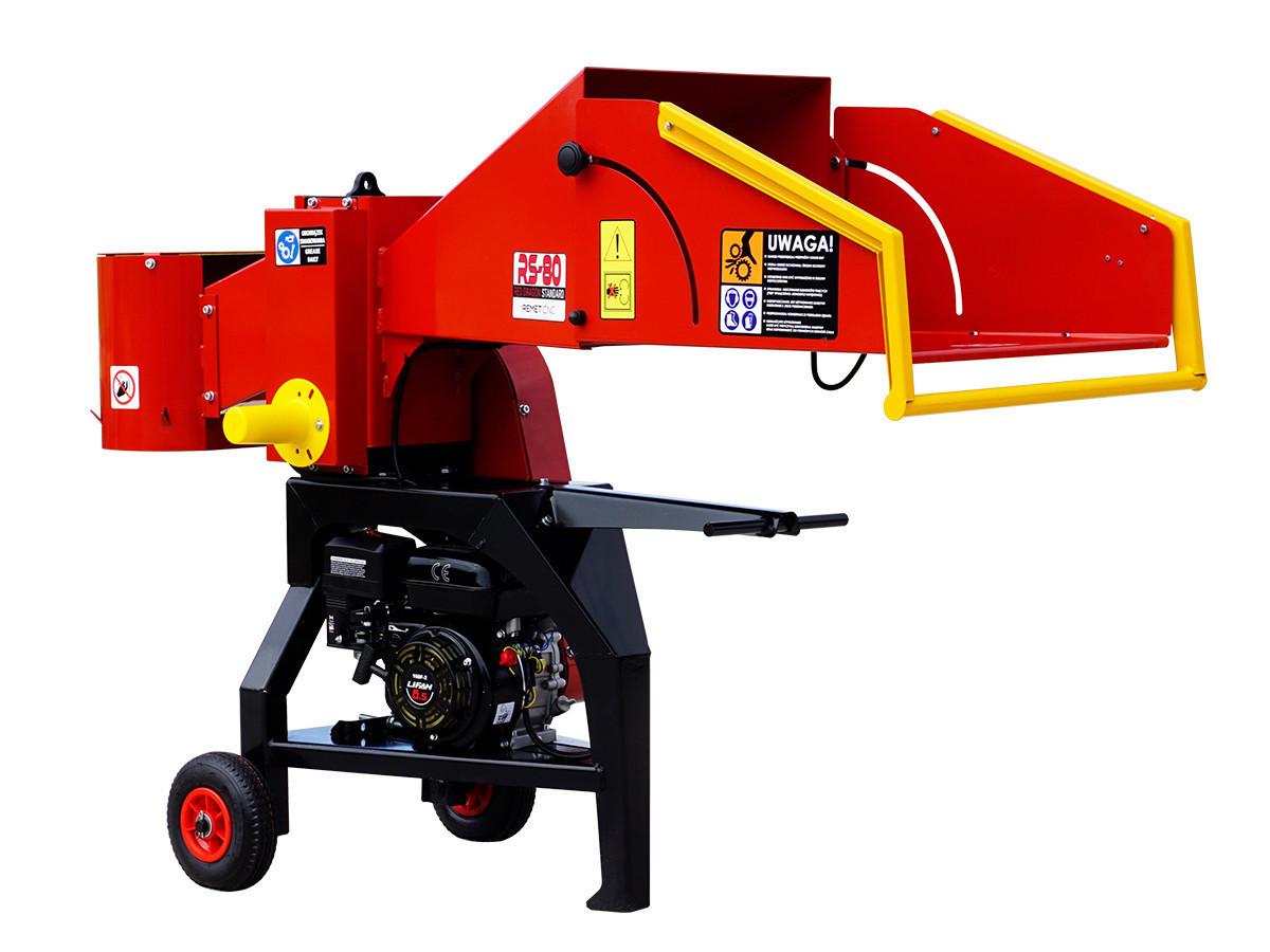 Измельчитель веток Remet RS-100 (80 мм, 6 ножей 13 л.с./бензин)