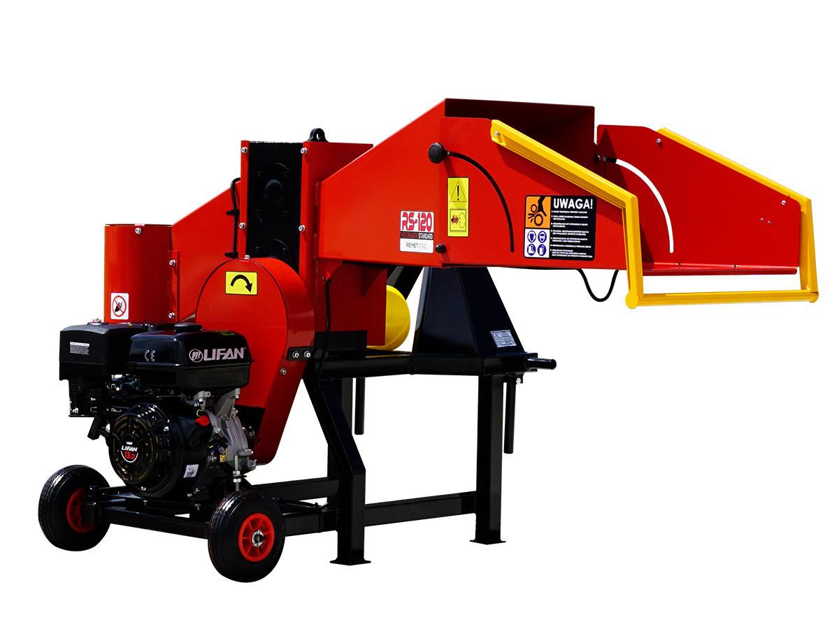 Измельчитель веток Remet RS-120 (100 мм, 8 ножей, 16 л.с./бензин)
