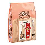 Home Food CAT ADULT гипоаллергенный беззерновой корм для кошек «Утиное филе с грушей» 10кг, фото 3
