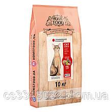 Home Food CAT ADULT гипоаллергенный беззерновой корм для кошек «Утиное филе с грушей» 10кг