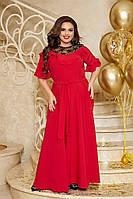 Шикарное длинное струящееся платье в пол со вставкой гипюра по верху, батал большие размеры