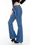 Джинсы OMAT jeans 9070 Клеш синие, фото 7