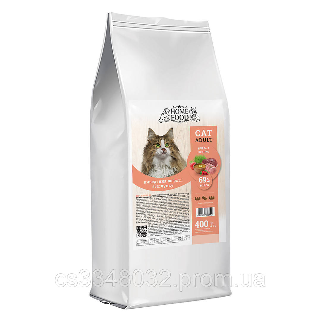 Home Food CAT ADULT корм для котов для выведения шерсти из желудка «Hairball Control» 400гр