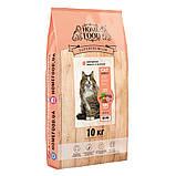 Home CAT Food ADULT корм для котів для виведення шерсті зі шлунка «Hairball Control» 400гр, фото 4