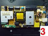 Блоки живлення для LED, LCD (РК) телевізорів Bravis, Supra, Meredian і інших китайських брендів., фото 3