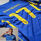 Детская футбольная форма сборной Украины по футболу №17 Зинченко, фото 2
