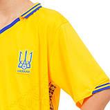 Детская футбольная форма сборной Украины по футболу №17 Зинченко, фото 3