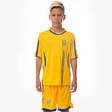 Детская футбольная форма сборной Украины по футболу №17 Зинченко, фото 5