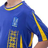 Детская футбольная форма сборной Украины по футболу №17 Зинченко, фото 6