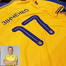 Детская футбольная форма сборной Украины по футболу №17 Зинченко