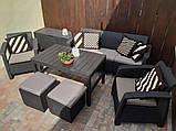 Комплект садовой мебели Allibert by Keter Corfu Set Lyon Max with Puff ( Cube ) Brown ( коричневый ), фото 4