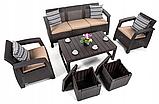 Комплект садовой мебели Allibert by Keter Corfu Set Lyon Max with Puff ( Cube ) Brown ( коричневый ), фото 7
