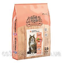 Home Food CAT ADULT корм для котов для выведения шерсти из желудка «Hairball Control» 1,6кг