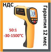 Benetech GM1500. Термометр, пирометр инфракрасный, цифровой, бесконтактный, ик, градусник, электронный, фото 1
