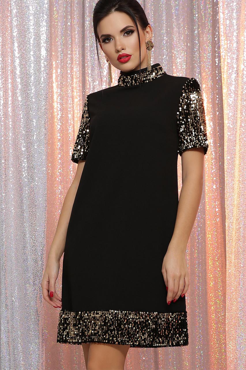 Красивое черное вечернее платье с золотыми паетками 44,46,48, 50  размер