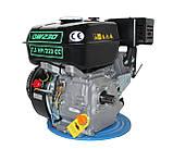 Двигатель бензиновый GrunWelt 230F-Т25 NEW Евро 5 (7,5 л.с., шлицы 25 мм), фото 2