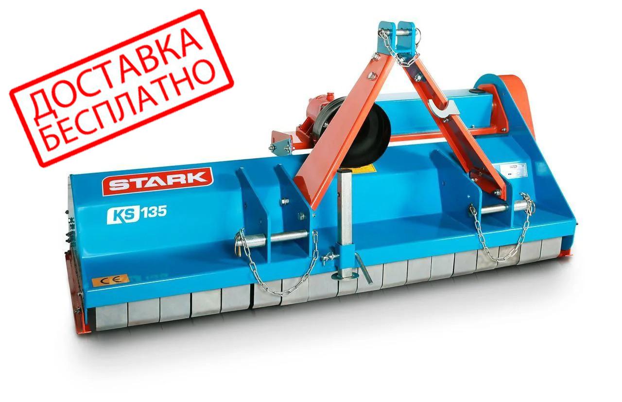 Мульчирователь KS 135 STARK с карданом (1,35 м, ножи) (Литва)