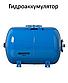 Гідроакумулятор Aquasystem VAO 100, фото 2