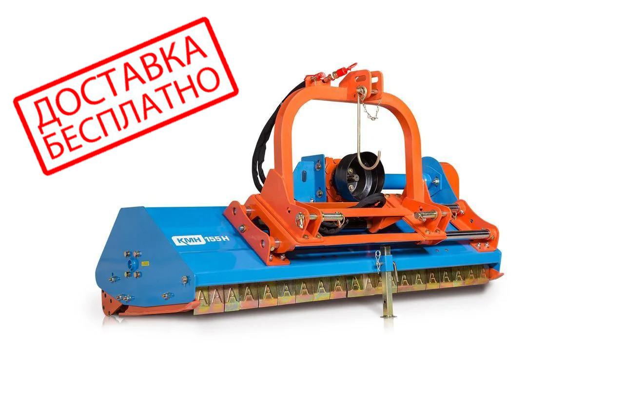 Мульчирователь KMH 155 STARK с карданом (1,55 м, молотки) (Литва)