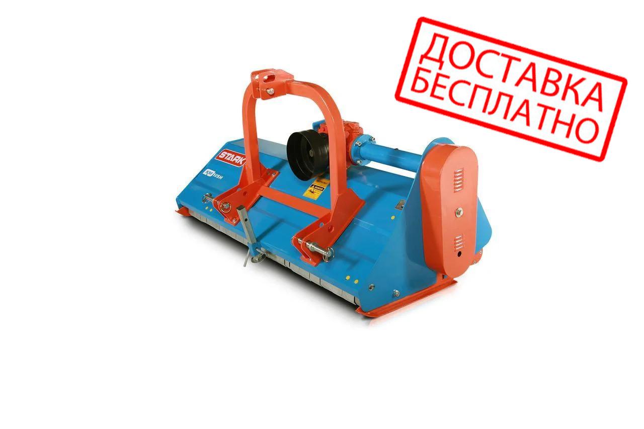 Мульчирователь KM 125 STARK с карданом (1,25 м, молотки) (Литва)