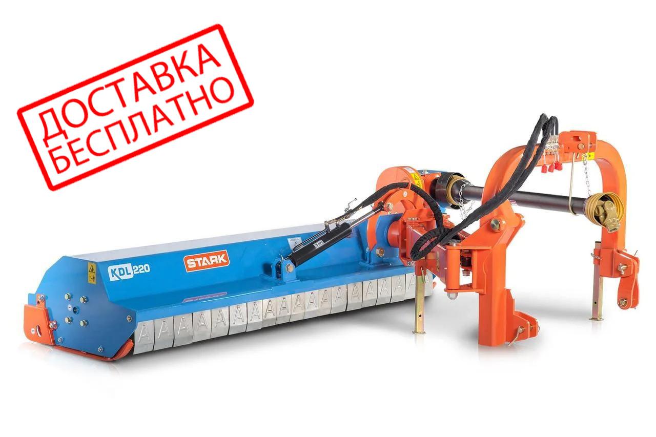 Мульчирователь KDL 220 STARK c гидравликой + кардан (2.20 м, молотки, вертикальный подъем) (Литва)