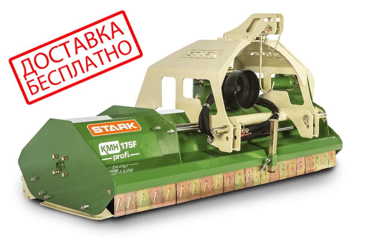 Мульчирователь KMH 175 F Profi STARK c гидравликой (1,75 м, молотки) (Литва)