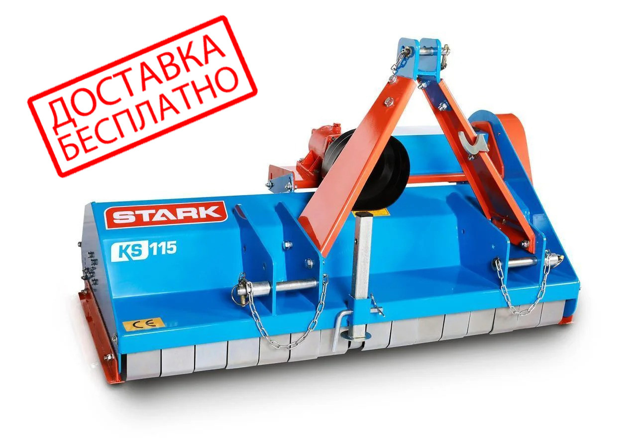 Мульчирователь KS 125 STARK с карданом (1,25 м, ножи) (Литва)