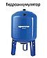 Гидроаккумулятор Aquasystem VAV 80, фото 2